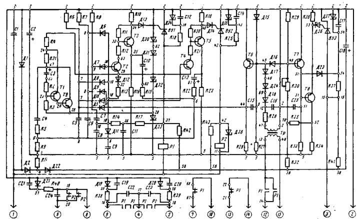 схема блока БПД-4