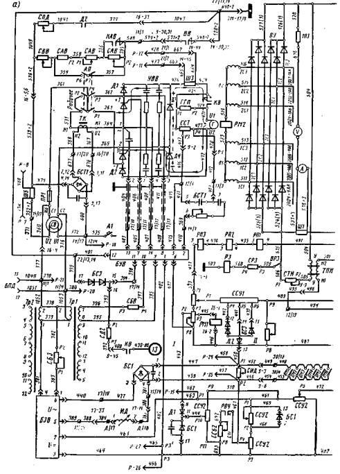 схема тепловоза.  Рис.  Электрическая.  163, а.