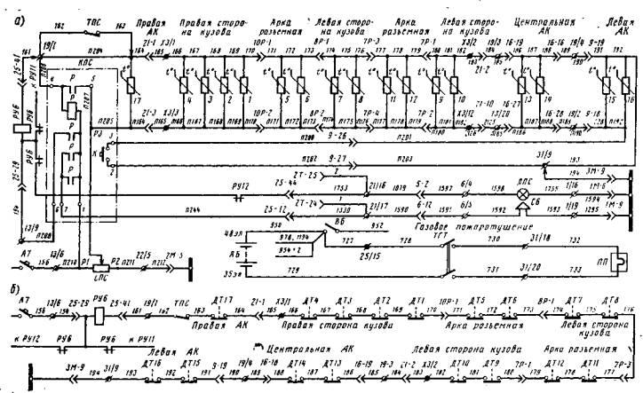 Рис. 178.  Схема пожарной сигнализации. а с датчиками ДТ-1; б с датчиками ИПЛ.